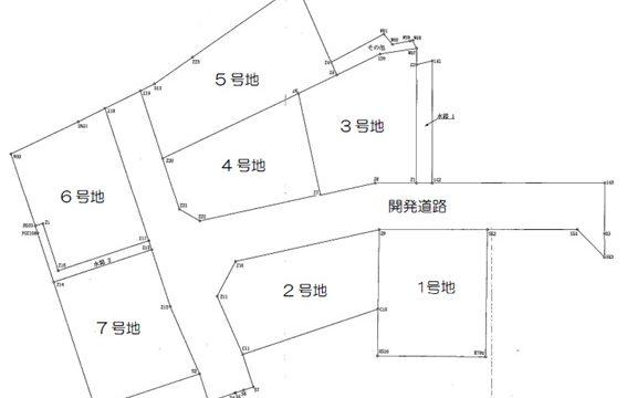 宮野下分譲地(全7区画)