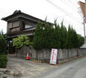 江崎東村貸家(6DK)