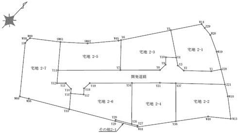 山口市阿知須分譲地(第2期)