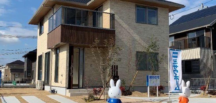 建売住宅:エコタウンときわ27号地(価格変更)
