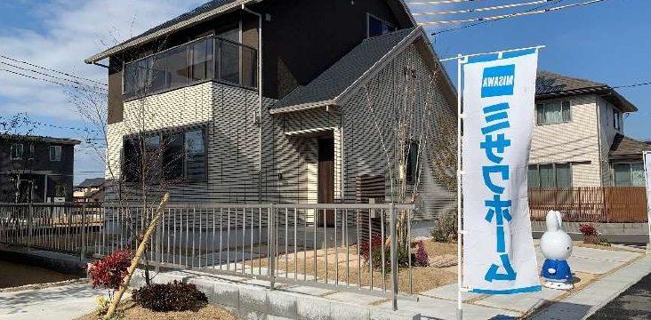 建売住宅:エコタウンときわ26号地(価格変更)
