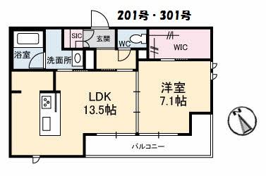 ベレオ コンフォーザ新山口駅前〔1LDK〕