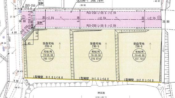 大内御堀三丁目分譲地(3区画)